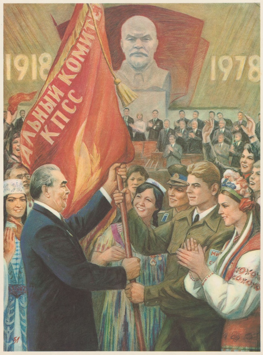 Leonid Brezhnev celebrating the 60th anniversary of the Soviet Komsomol organization, with multiethnic youth. Source: HOLLIS Images, Harvard University Library