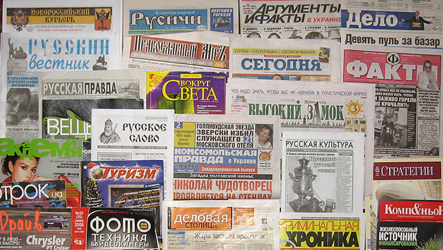 Newspapers and journals in Ukraine mostly appear in Russian, although 46% of Ukrainians choose the Ukrainian language as their language of first choice (38% give preference to Russian, 16% consider both in equal manner - according to a 2010 poll by Research and Branding Group). Photograph source: inpress.ua