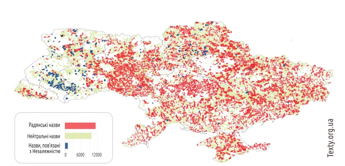 Street names in Ukraine as of 2012: Soviet (in red), neutral (in beige), and dedicated to Ukraine's Independence (in blue) (analysis based on data from 20,000 Ukrainian cities published on the website of the Ukrainian Parliament). Source: texty.org.ua