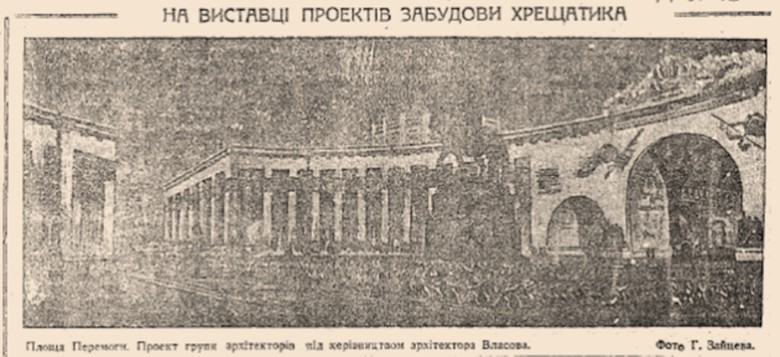 A third drawing shows how the space could be reconfigured for celebrating the Soviet triumph in the city.