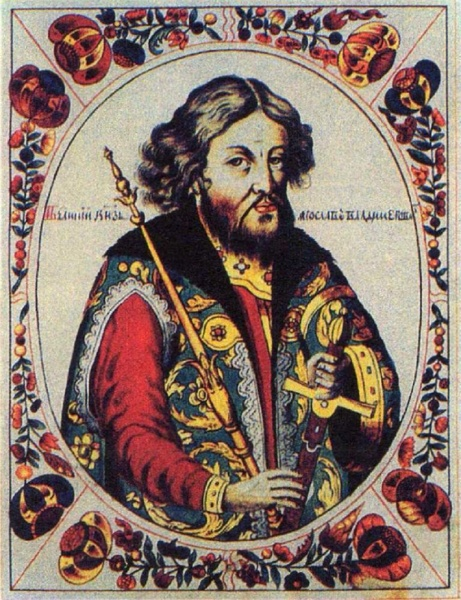 Yaroslav Mudryi (the Wise). Source: Wikimedia Commons.